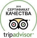 <h2>Посетите нашу страницу на TripAdvisor<h2>