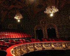 Экскурсия по театру